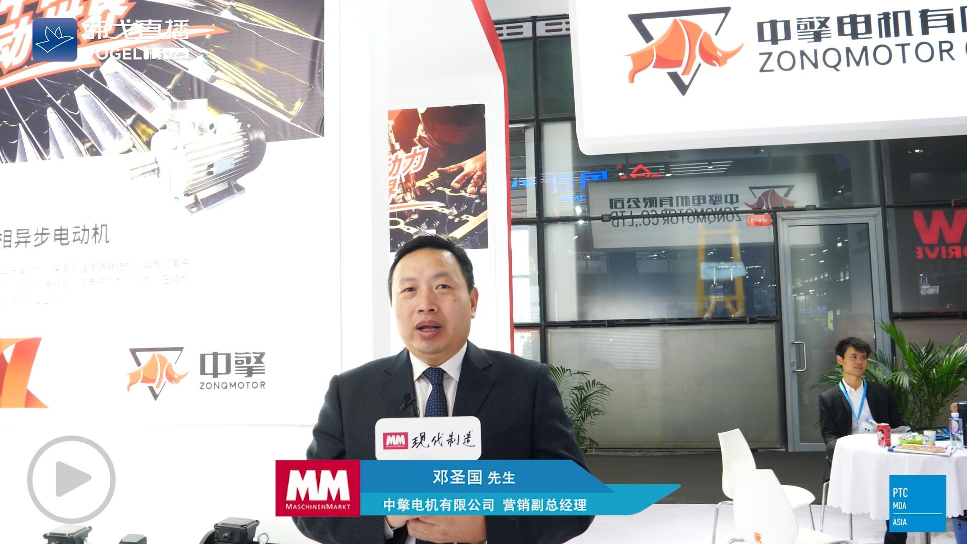 中擎电机有限公司 营销副总经理 - 邓圣国 先生