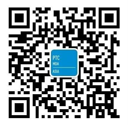 亚洲国际动力传动与控制技术展览会|PTC ASIA