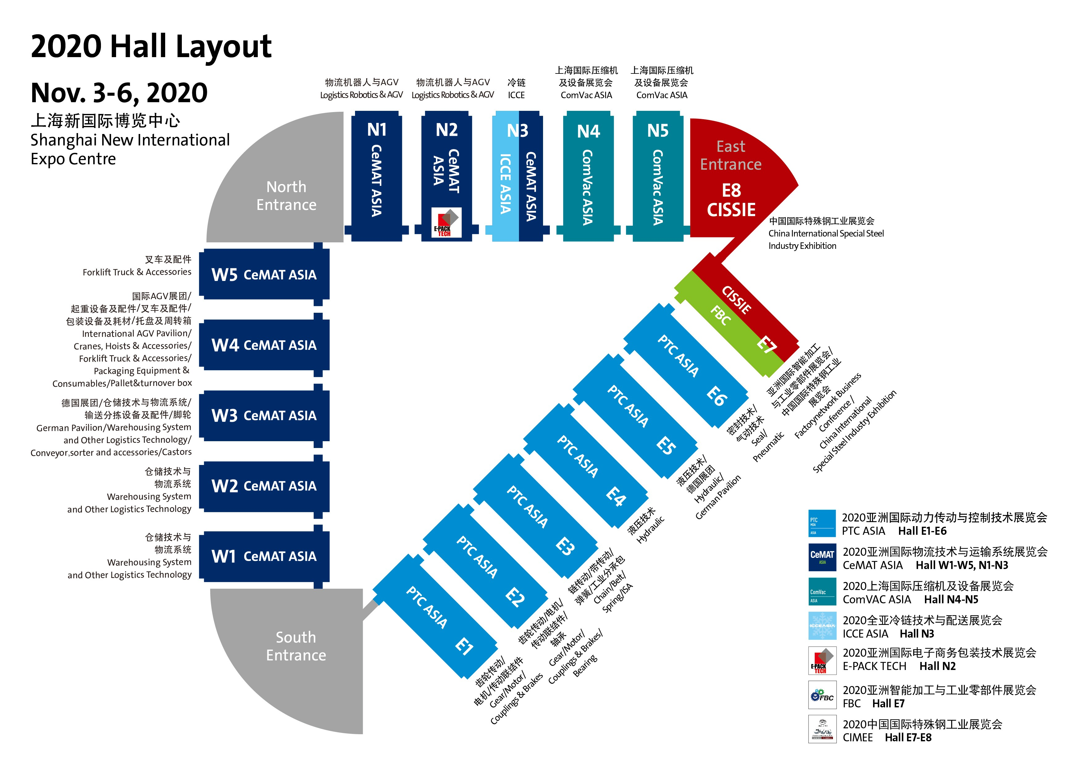 2020 Hall Layout.jpg